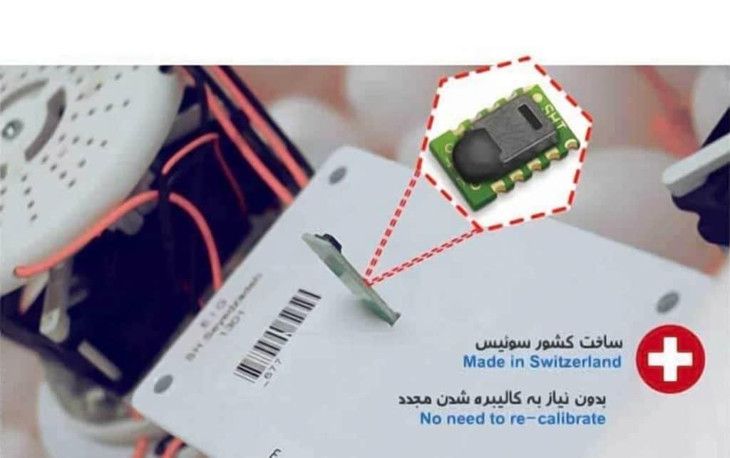 سنسور دقیق دستگاه جوجه کشی 96 تایی ایزی باتور 2